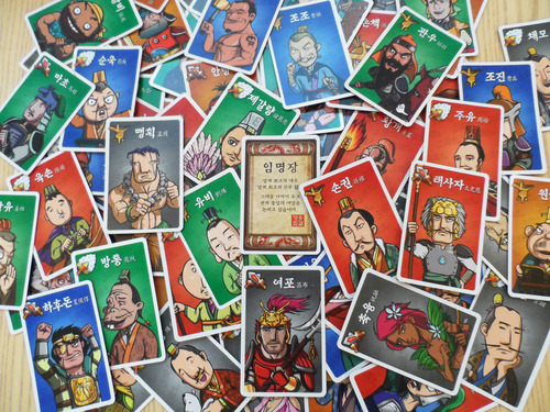 Heroes of the Three Kingdoms Cards