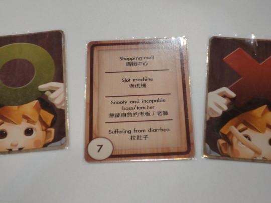 Pinocchio Cards