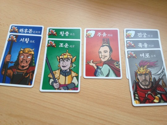 Heroes of the Three Kingdoms Card Play