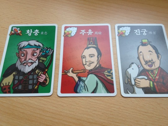 Heroes of the Three Kingdoms Starting Cards