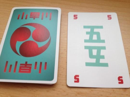 Kobayakawa Card