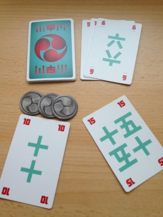Kobayakawa Winning Hand